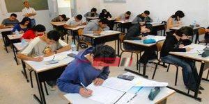 منهج اللغة الانجليزية المقرر على المرحلة الإعدادية