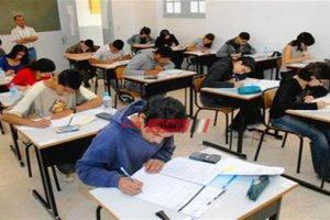منهج اللغة الانجليزية المقرر على المرحلة الإعدادية حتى 15 مارس