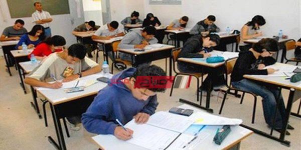 بالرقم القومي رابط الاستعلام عن كود الطالب لتقديم البحث التعليمي