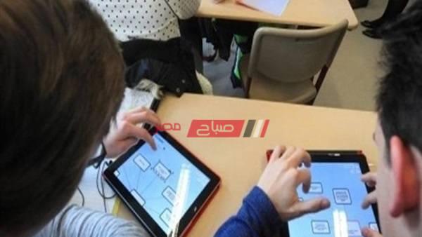 وزارة التربية والتعليم توجه رسالة عاجلة لطلاب الصفين الأول والثاني الثانوي لصيانة التابلت - موقع صباح مصر