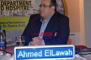 وزارة الصحة والسكان تنعي الطبيب أحمد اللواح بعد وفاته متأثراً بإصابته بفيروس كورونا
