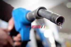 أسعار البنزين الجديدة إبريل 2020 ومصدر يكشف موعد تطبيقها الرسمي