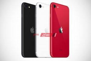 أبل تعلن رسميا عن إنطلاق iPhone SE أرخص هاتف حديث بمواصفات مذهله