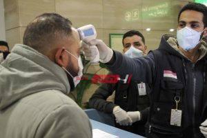 الهيئة العامة للرعاية الصحية تعلن عن بدء نظام الكشف عن حالات الكورونا بالمنزل