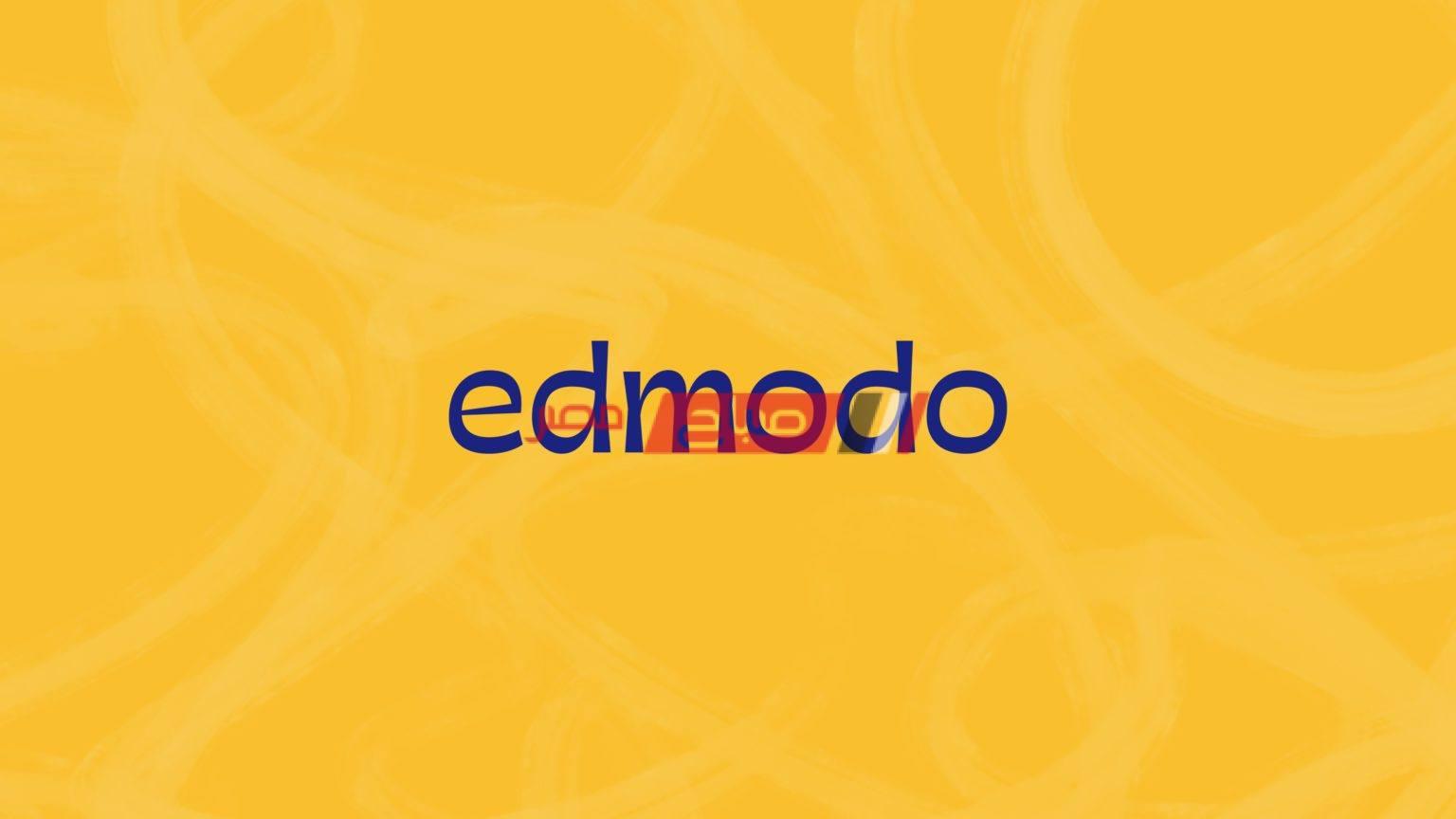التسجيل على منصة Edmodo التعليمية للحصول على كود الطالب وتقديم الابحاث - موقع صباح مصر