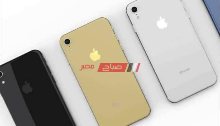 موعد إطلاق هاتف ايفون ٩ iPhone 9 موبايل أبل الرخيص بسعر 5000 جنيه مصري - موقع صباح مصر