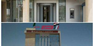 بنك مصر و البنك الأهلي المصري