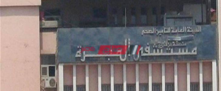 تخصيص مستشفى المبرة في بورسعيد لاستقبال حالات الاشتباه بفيروس كورونا