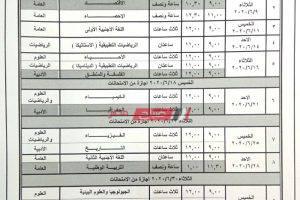 جدول إمتحان ٣ ثانوي 2020