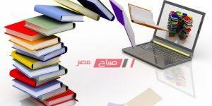 رابط الدخول إلى المكتبة الرقمية 2020 لوزارة التربية والتعليم