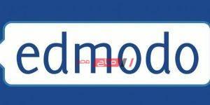 خطوات التسجيل منصة ادمودو