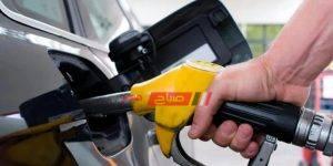 لجنة تسعير المنتجات البترولية
