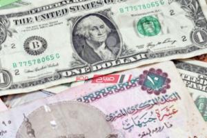 سعر الدولار اليوم الأربعاء 8-4-2020 في مصر