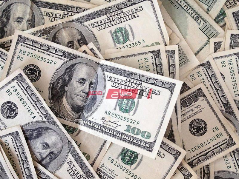 سعر الدولار الامريكى اليوم الخميس 9_4_2020 فى مصر - موقع صباح مصر