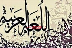 تفاصيل الاشتراك في مسابقة الأوقاف في اللغة العربية