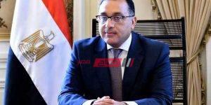مد حظر تجوال المواطنين بيان رئيس الوزراء