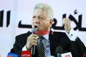 مرتضى منصور يرفض بيان الأهلي ويؤكد على الرد