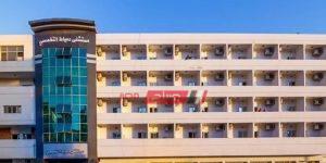 مستشفى دمياط التخصصي