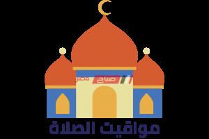 مواعيد الصلاة اليوم الجمعة 29_5_2020 في الإسكندرية