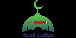 مواعيد الصلاة اليوم الخميس 28_5_2020 بتوقيت محافظة دمياط