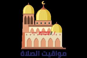 مواعيد الصلاة اليوم الأربعاء بتوقيت محافظة دمياط