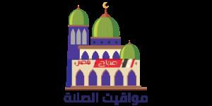 تعرف على مواعيد الصلاة اليوم الجمعه بتوقيت محافظة القاهرة 29_5_2020