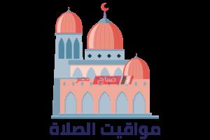مواقيت الصلاة محدثة اليوم الجمعة في محافظة المنصورة 29_5_2020