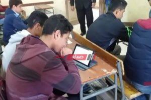 وزارة التربية والتعليم تتلقى مشكلات امتحانات أولى ثانوي