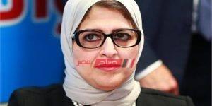 وزيرة-الصحة