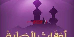 مواقيت الصلاة اليوم الأربعاء 8 -4 - 2020 في مصر