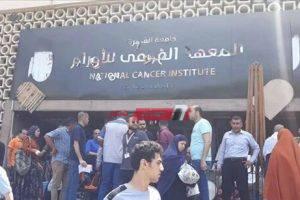 جامعة القاهرة ترد على أنباء تقديم مدير معهد الأورام استقالته