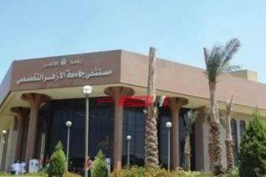 إصابة ممرض في مستشفى جامعة الأزهر بفيروس كورونا المستجد – بيان