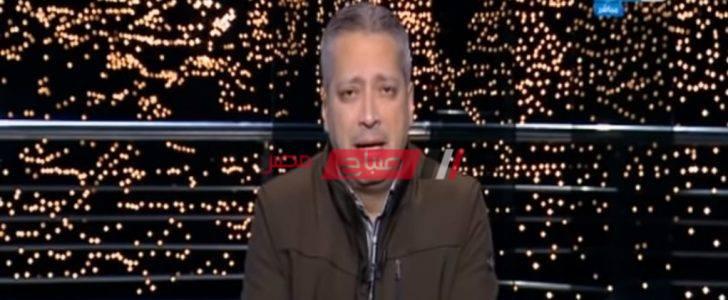 الأعلى للإعلام يقرر معاقبة برنامج آخر النهار بسبب لفظ تامر أمين