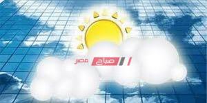 درجات الحرارة المتوقعة اليوم الاربعاء 8 - 4-2020 في مصر