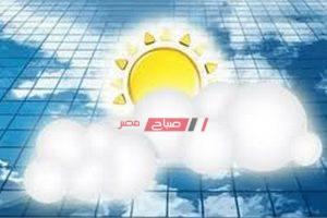 درجات الحرارة المتوقعة اليوم الاربعاء 8 – 4-2020 في مصر