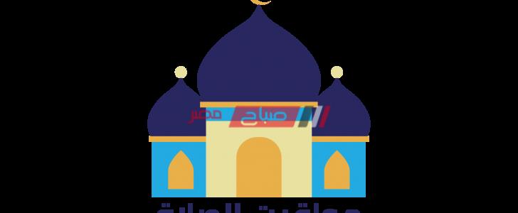مواعيد الصلاة اليوم الجمعة 10-4-2020 بتوقيت محافظة دمياط