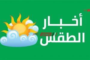 توقعات طقس الإسكندرية غداً الأحد 31_5_2020