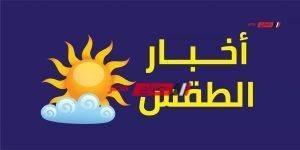 أخبار الطقس