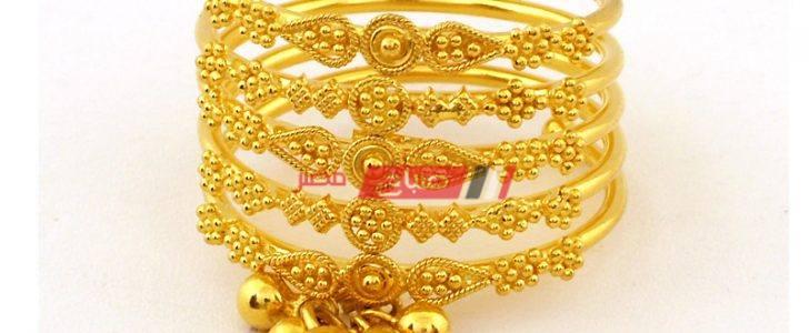 أسعار الذهب اليوم الخميس 4_6_2020 في السعودية
