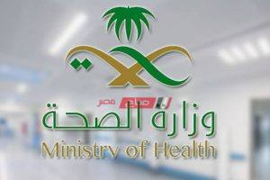 الصحة السعودية: تسجيل 2840 حالة إصابة جديدة بفيروس كورونا