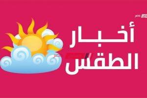 الطقس اليوم الجمعة 10-7-2020 في مصر