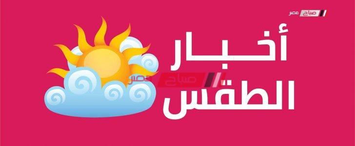 الطقس اليوم الأربعاء 3_6_2020 في مصر