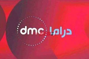 اضبط الآن تردد قناة dmc الجديد 2020 على النايل سات بعد التحديث