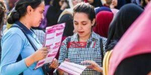 توقعات تنسيق الشهادة الاعدادية 2020 محافظة اسيوط للقبول بالثانوية العامة