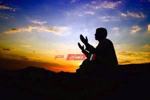 دعاء اليوم التاسع والعشرين من رمضان 2020 – 1441 مكتوب