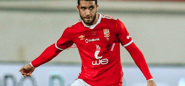 الأهلي يفقد مدافعه أمام مصر المقاصة