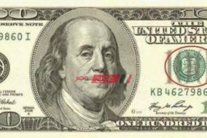 سعر الدولار الامريكى اليوم الخميس 4_6_2020 فى مصر