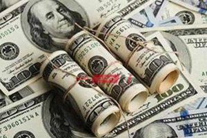سعر الدولار الأمريكي اليوم الأثنين 13-7-2020 في مصر