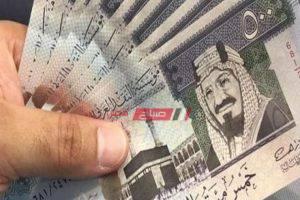 سعر الريال السعودي اليوم الجمعة 14-8-2020 في مصر