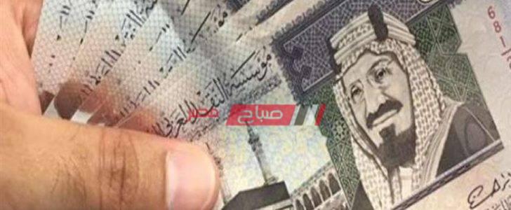 سعر الريال السعودى اليوم الخميس 4_6_2020 فى مصر